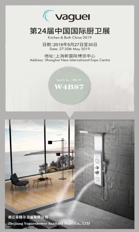 VAGUEL - Cuisine et salle de bain Chine 2019